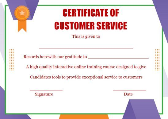 Customer Service Award Certificate Templates