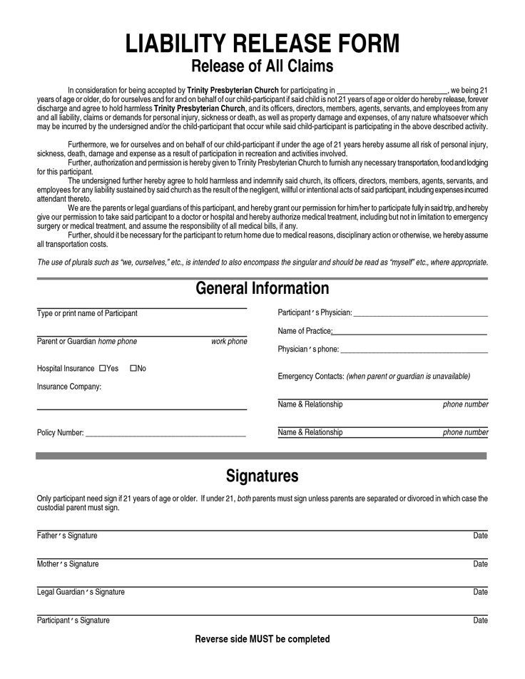 Legal Waiver Template