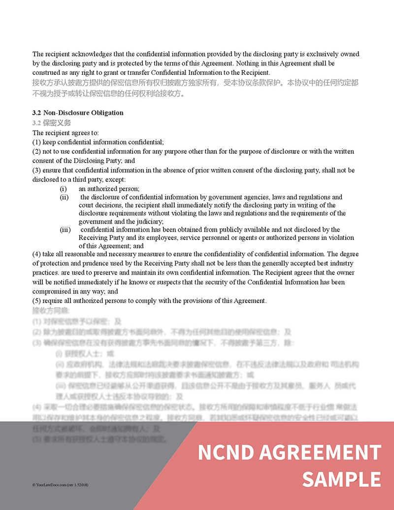Ncnd Agreement Template