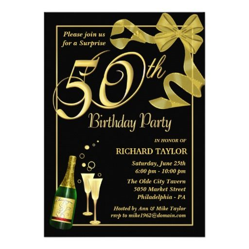 Party Invitation 50th Birthday Invitation Templates Free Download