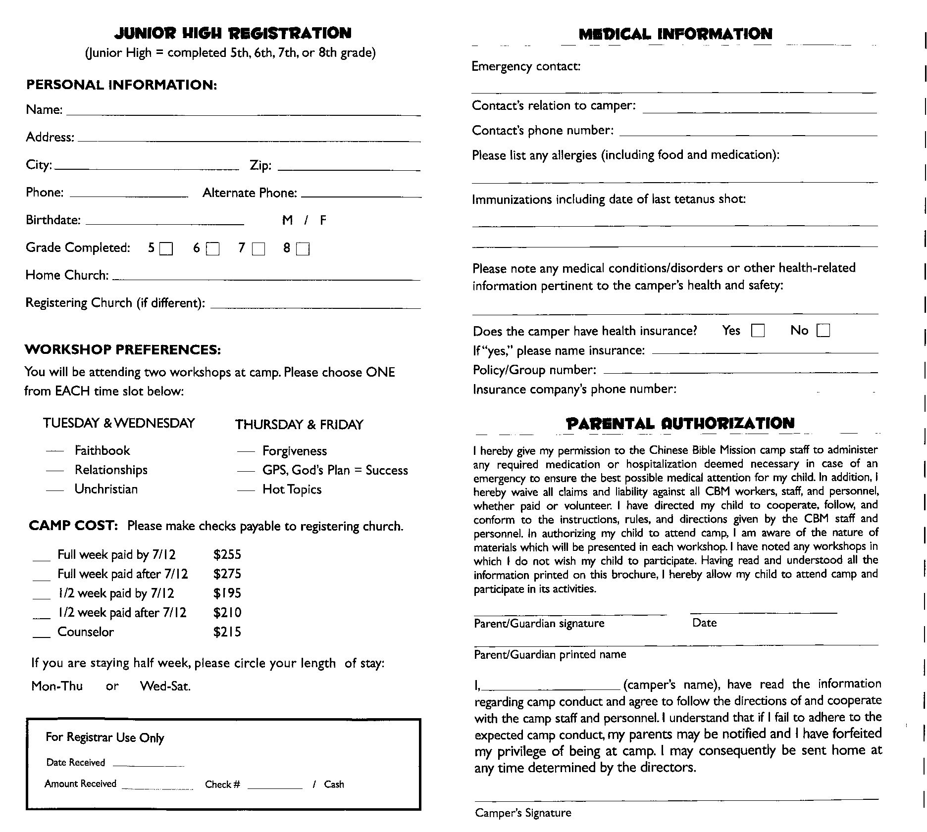 Youth Registration Form Template