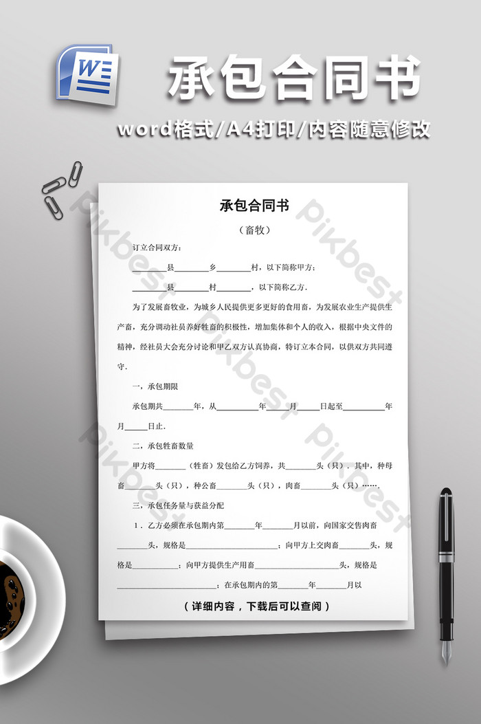 Contracting Contract Template