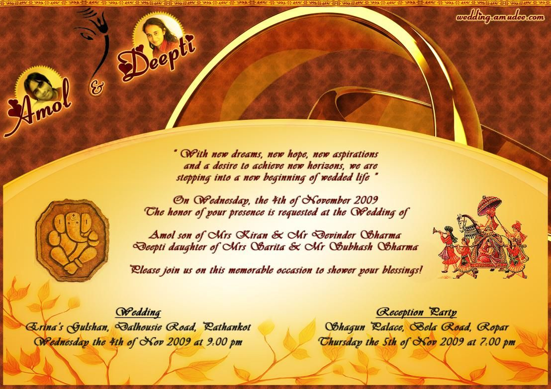 Hindu Wedding Invitations Templates Free Download