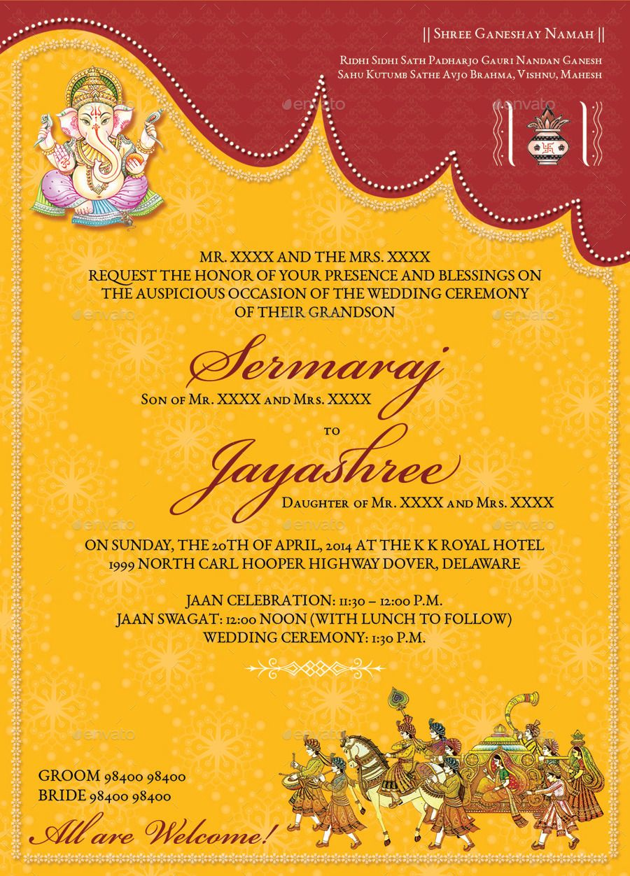 Hindu Wedding Invitations Templates