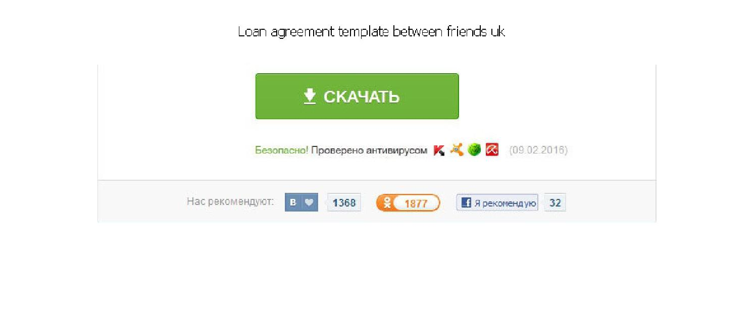 Loan Agreement Template Between Friends Uk