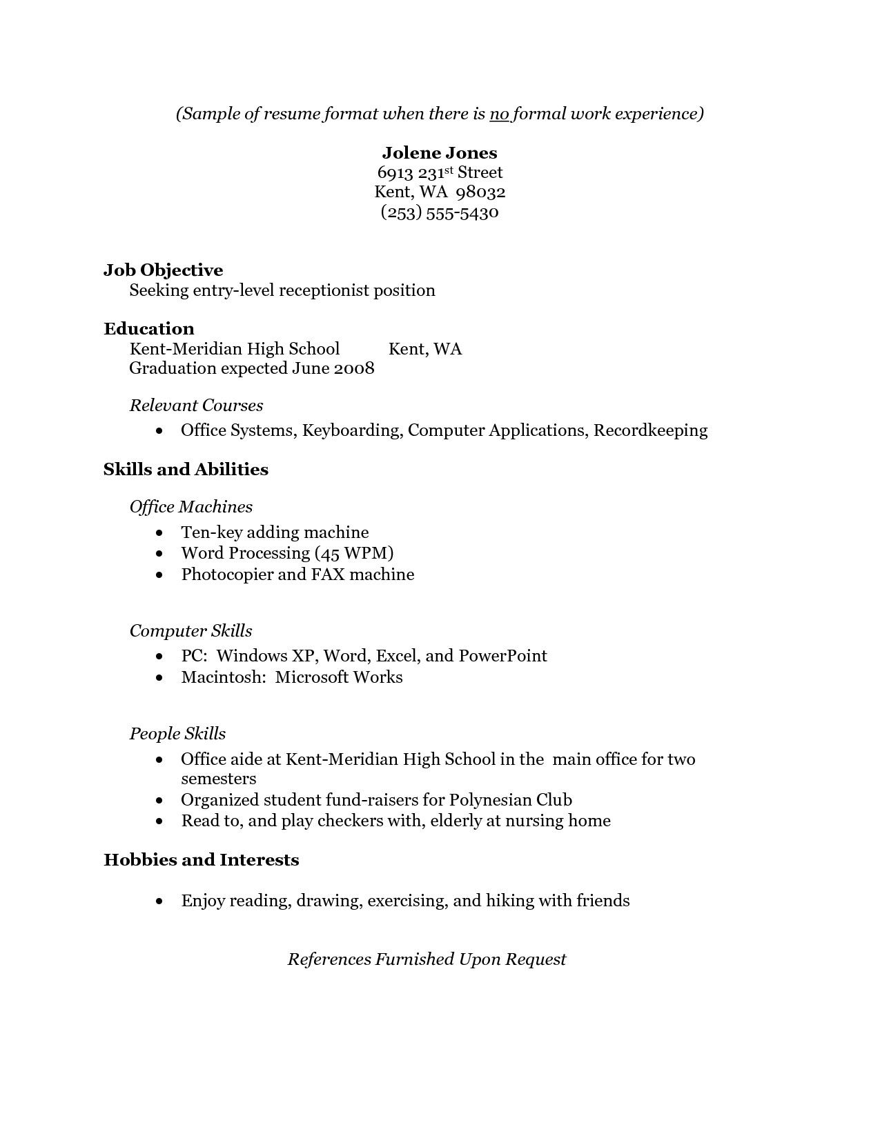 Resume Templates With No Experience