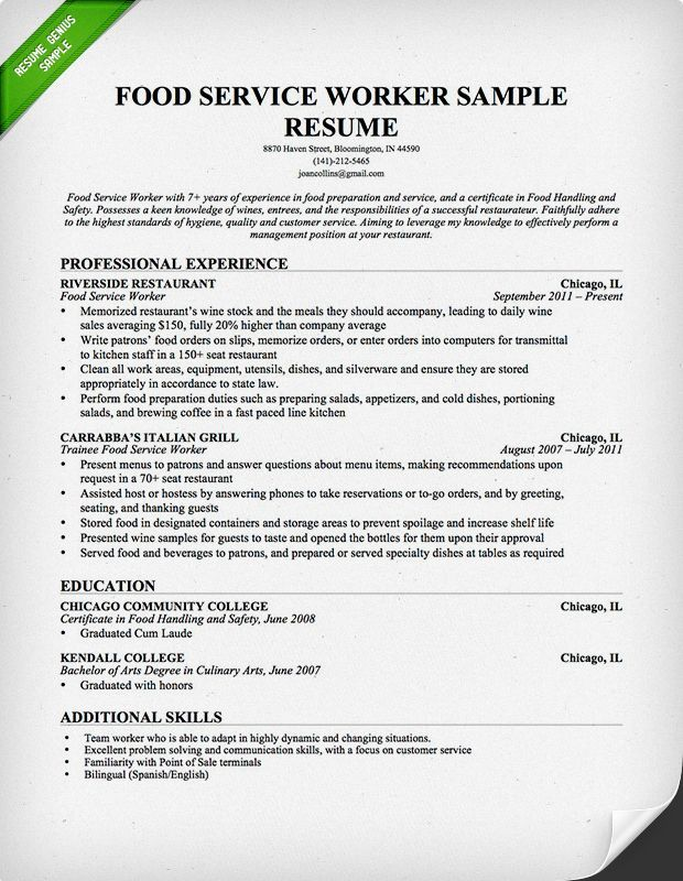 Customer Care Customer Service Resume Template