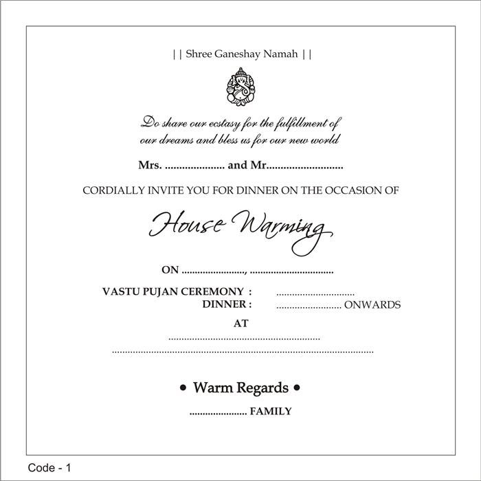 House Warming Invitation In Tamil Template