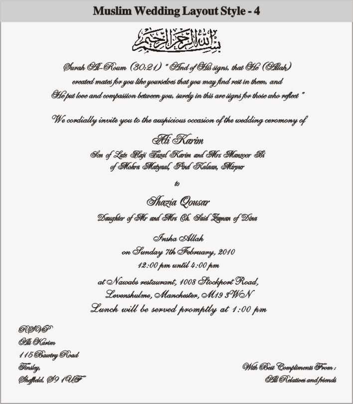 Muslim Wedding Invitations Templates