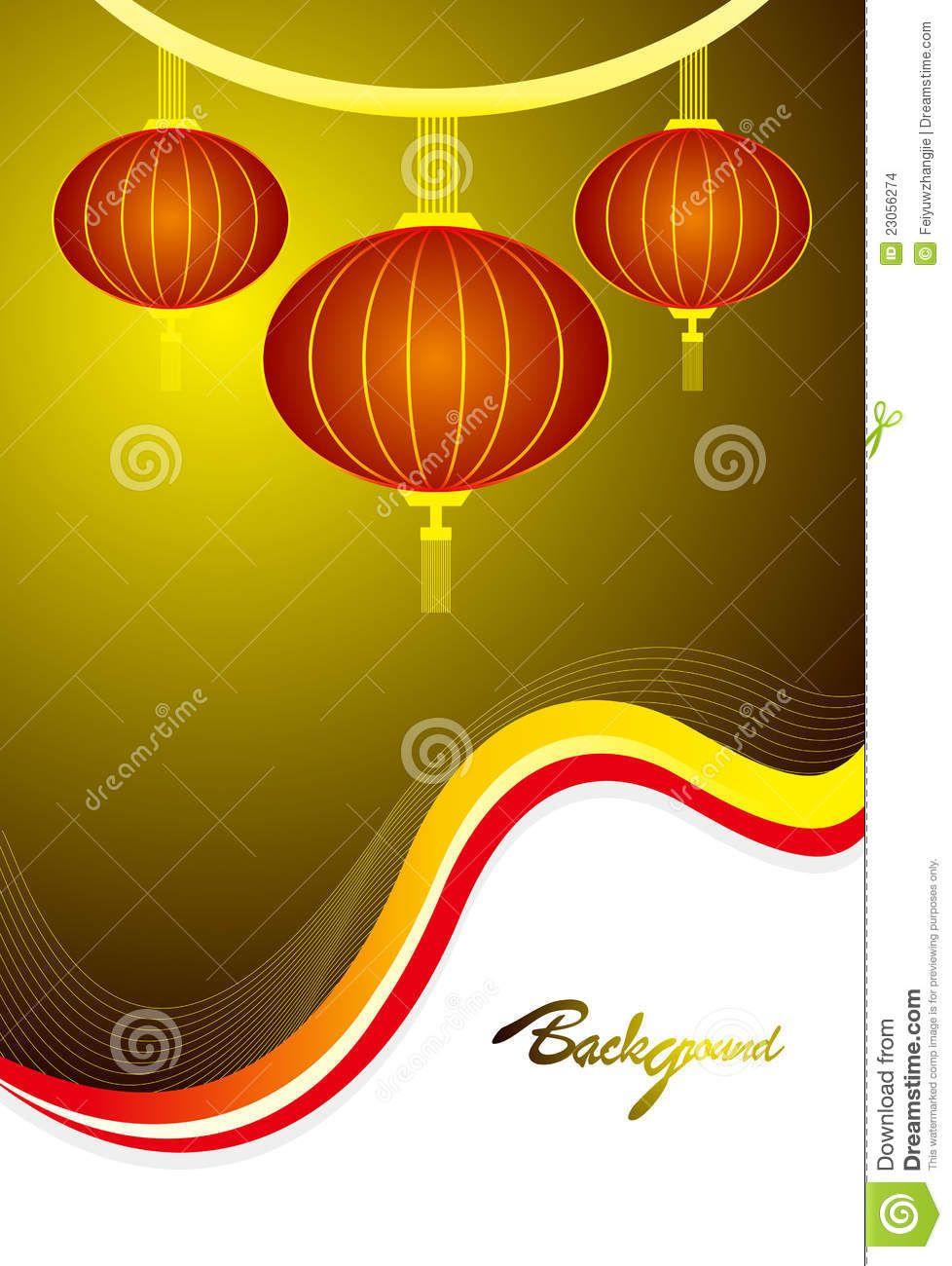 Chinese Lanterns Template