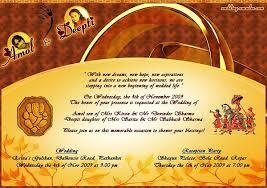 Editable Hindu Wedding Invitation Templates