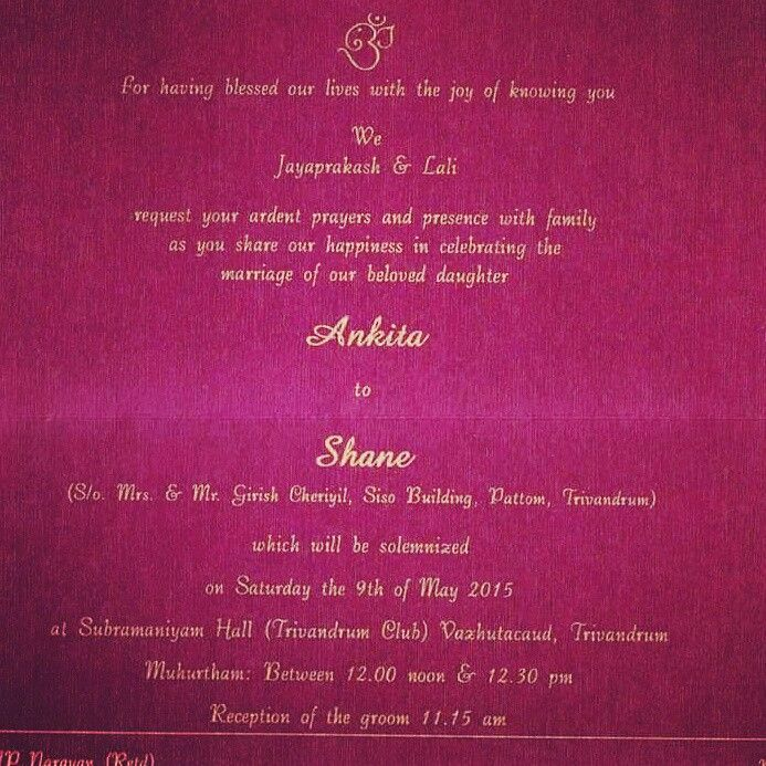 Kerala Hindu Wedding Invitation Templates