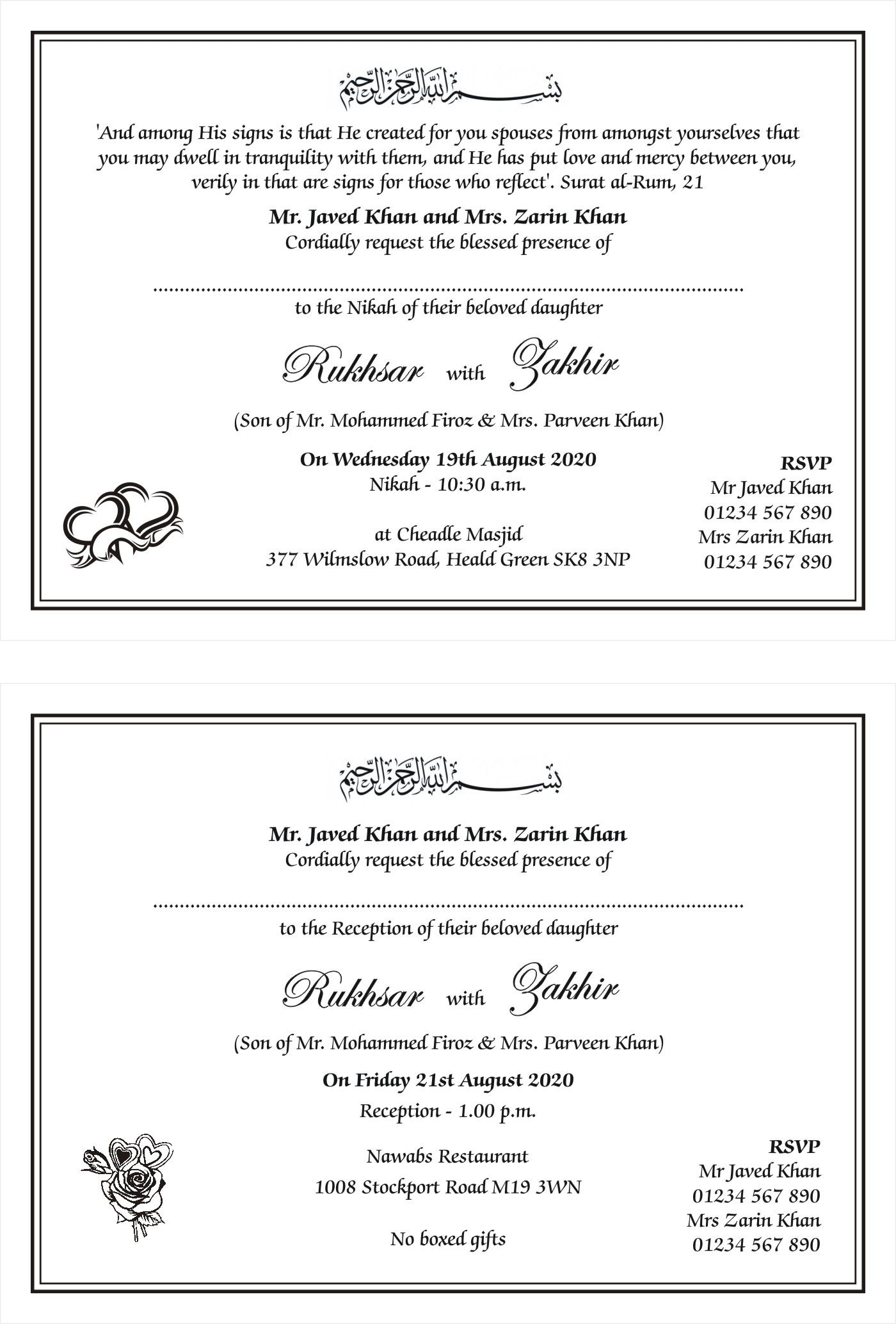 Muslim Wedding Wordings Traditional Muslim Wedding Card Wordings For Dimensions 1400 X 2067