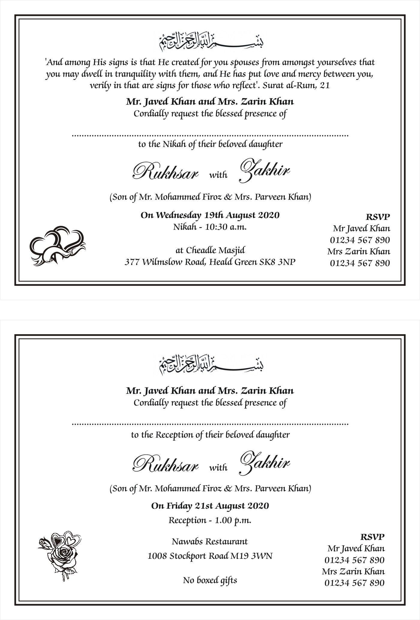 Muslim Wedding Wordings Traditional Muslim Wedding Card Wordings For Dimensions 1400 X 2067