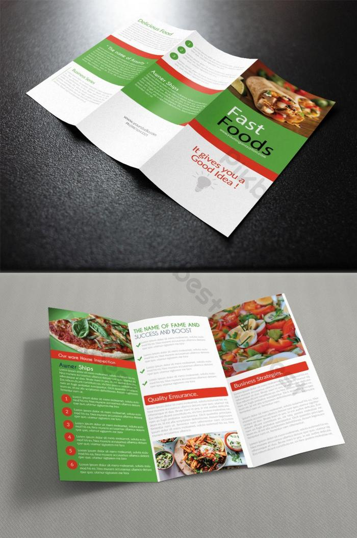 Brochure Templates Psd Free Download