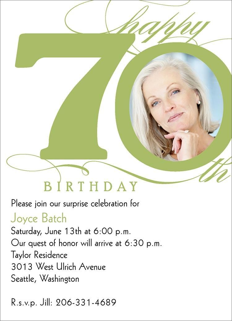 Downloadable 70th Birthday Invitation Templates Free
