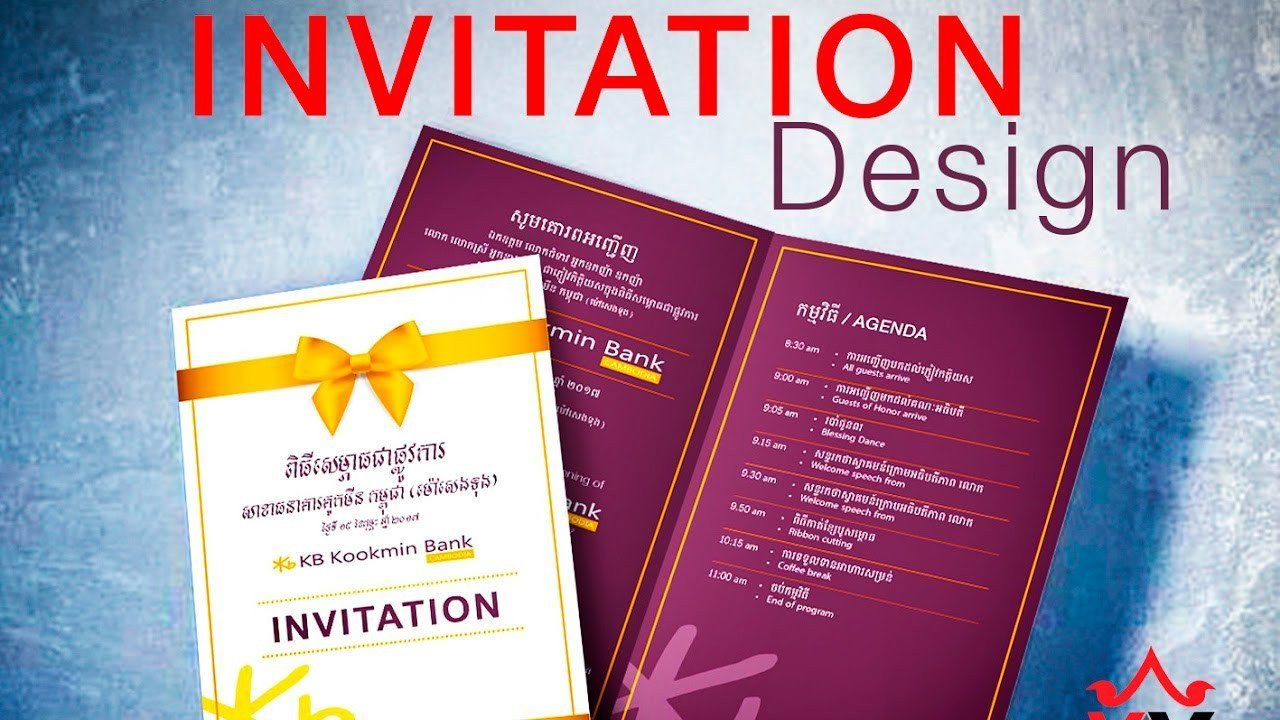 Free Grand Opening Invitation Templates