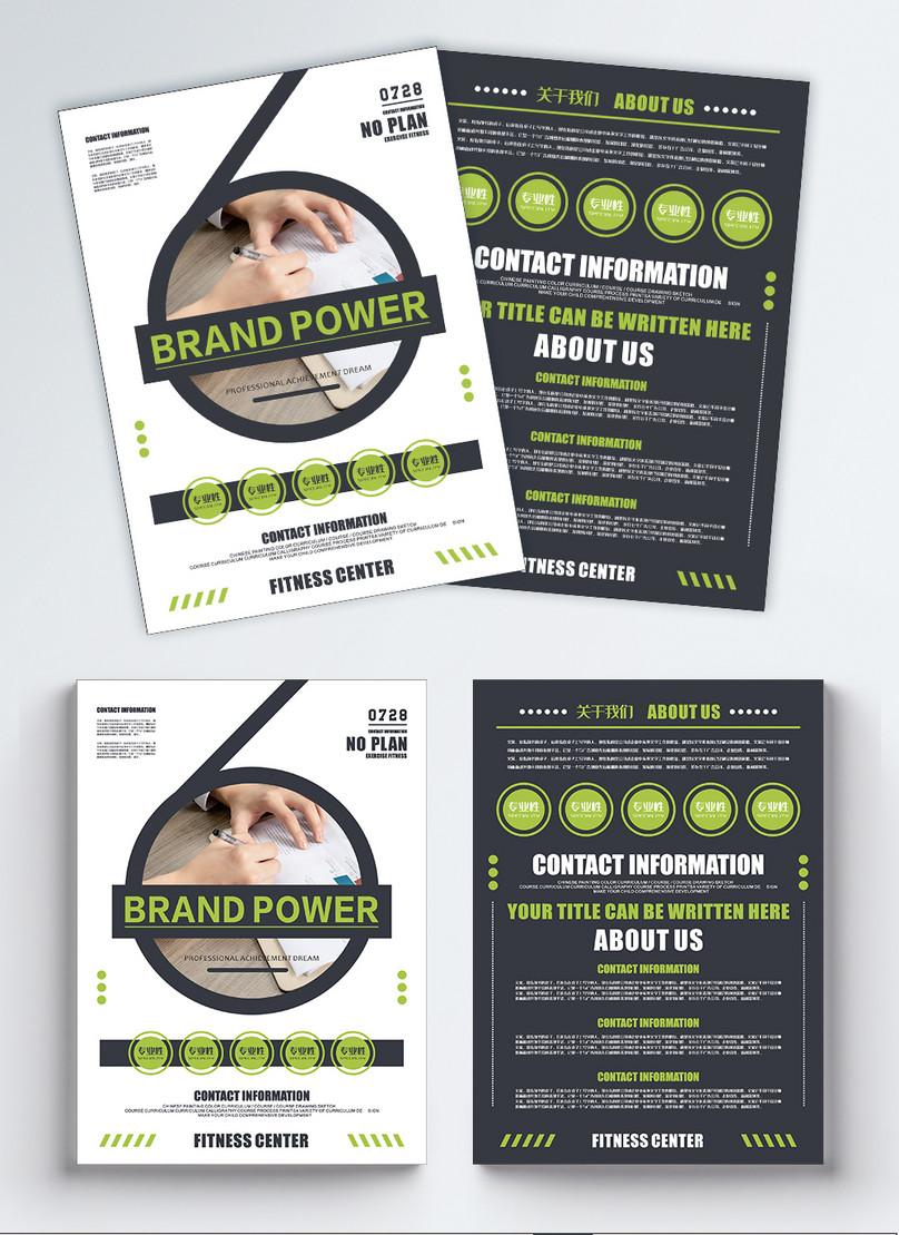 Marketing Leaflet Template