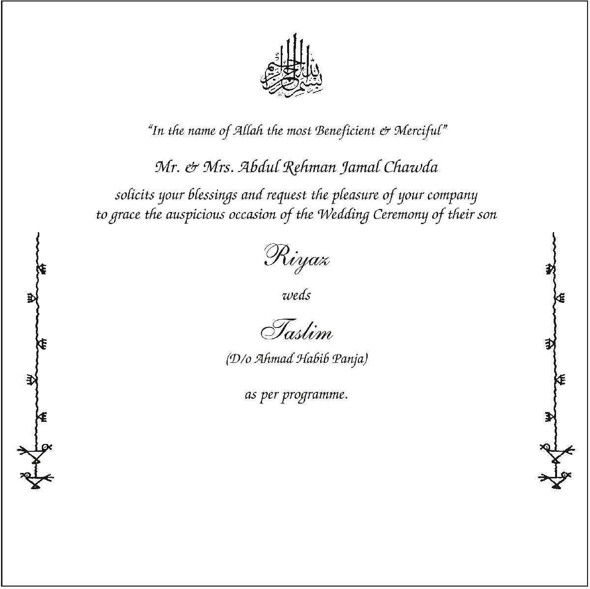 Muslim Wedding Invitation Templates