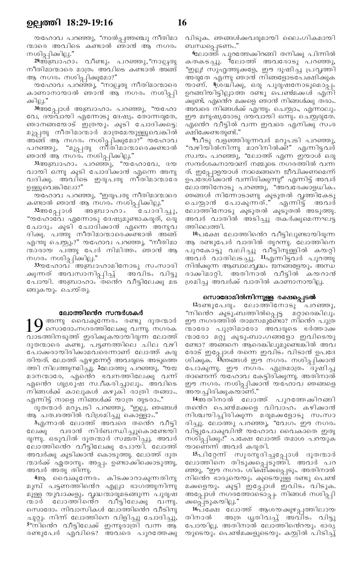 Satanic Bible Pdf Full In Malayalam