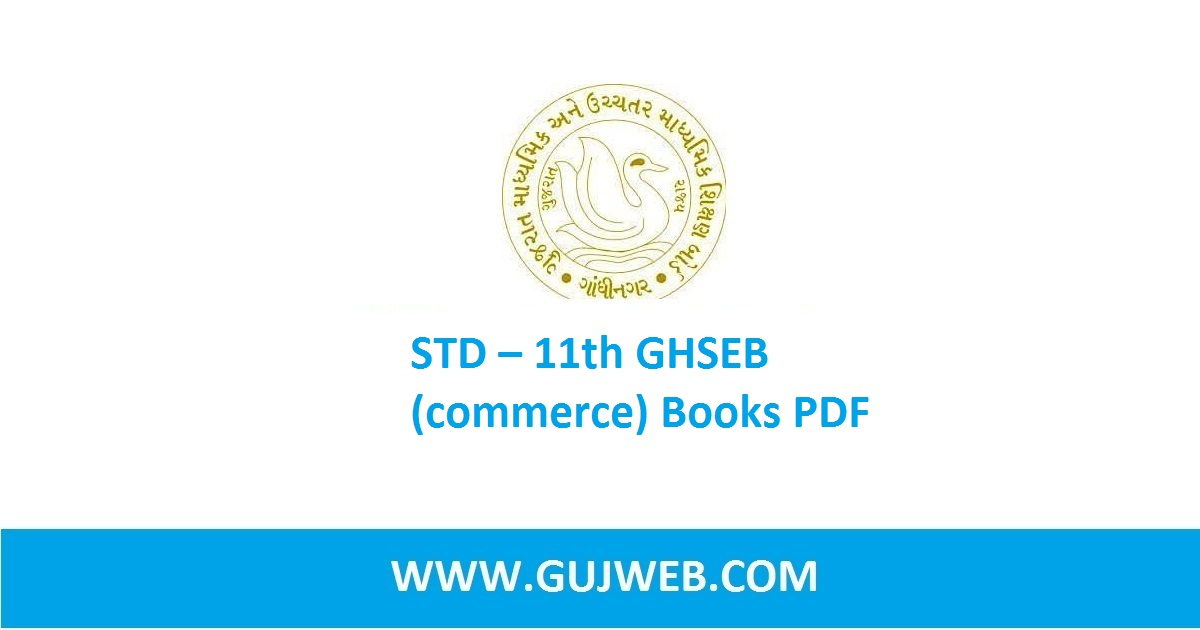 11th Commerce Economics Textbook Pdf