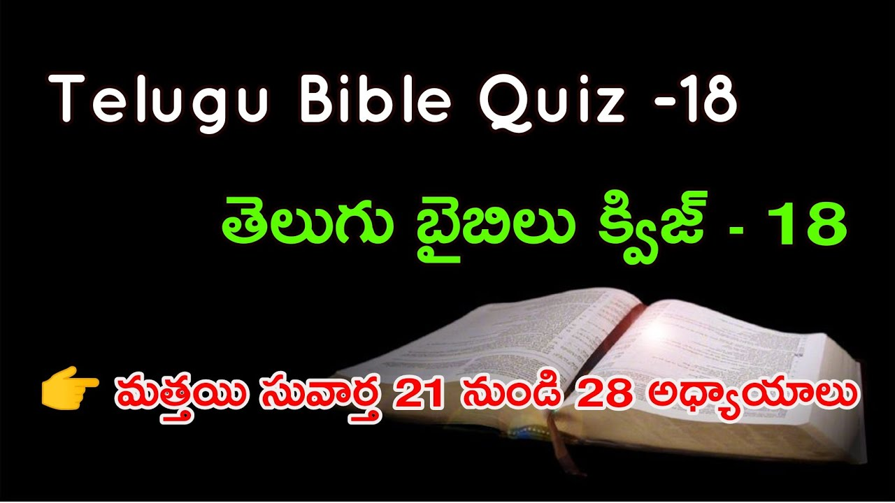 Bible Quiz Questions And Answers From Matthew Pdf In Telugu