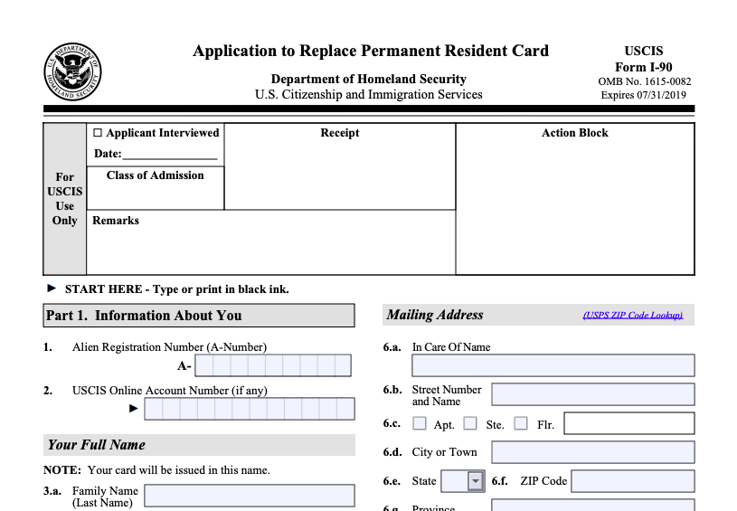 Ds 260 Form Pdf Free Download