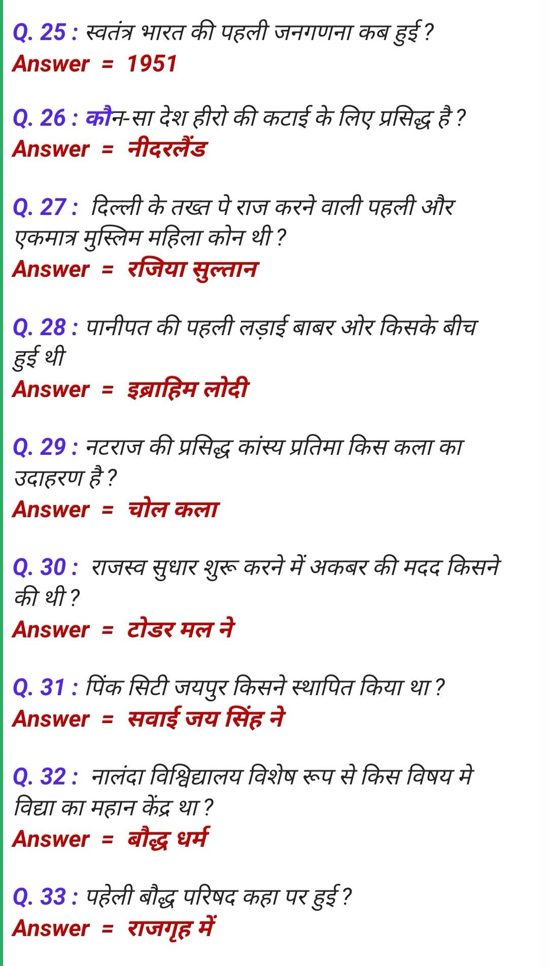 Hindi Bible Quiz Questions And Answers Pdf