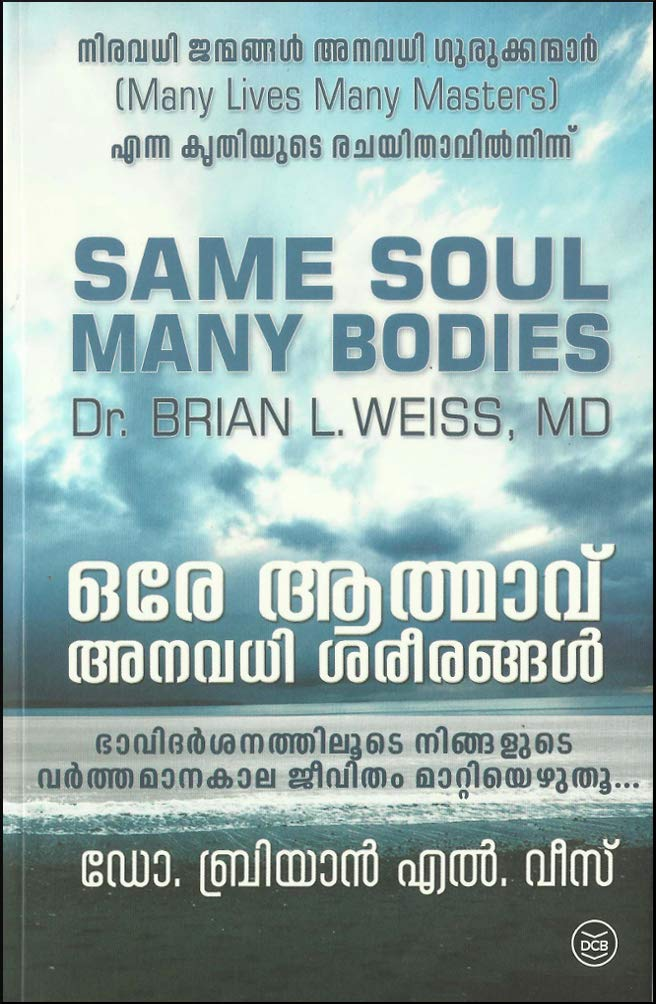 Many Lives Many Masters Pdf In Malayalam
