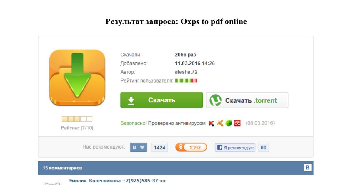 Oxps To Pdf Online