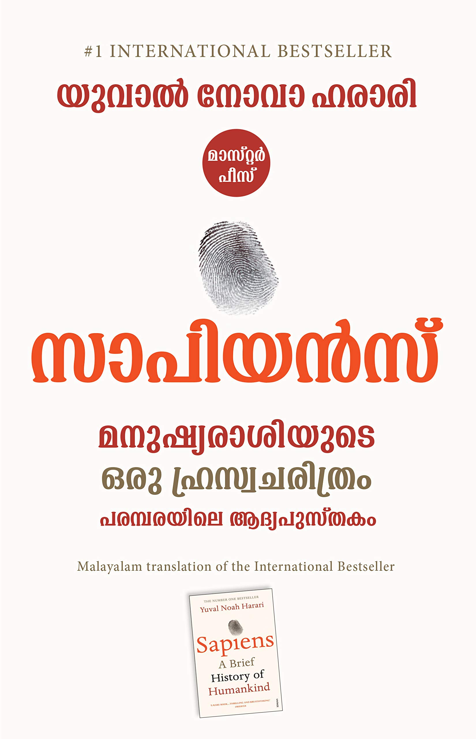 Sapiens A Brief History Of Humankind Pdf Malayalam
