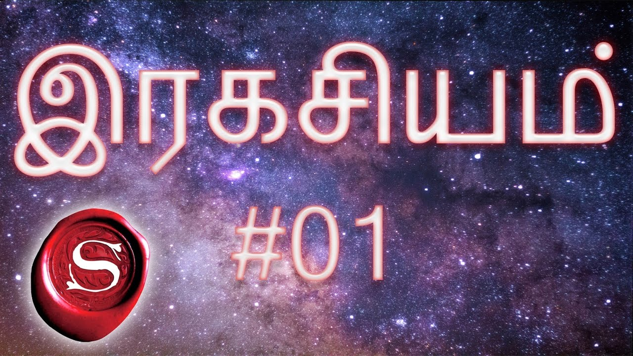 You Can Heal Your Life Pdf In Tamil