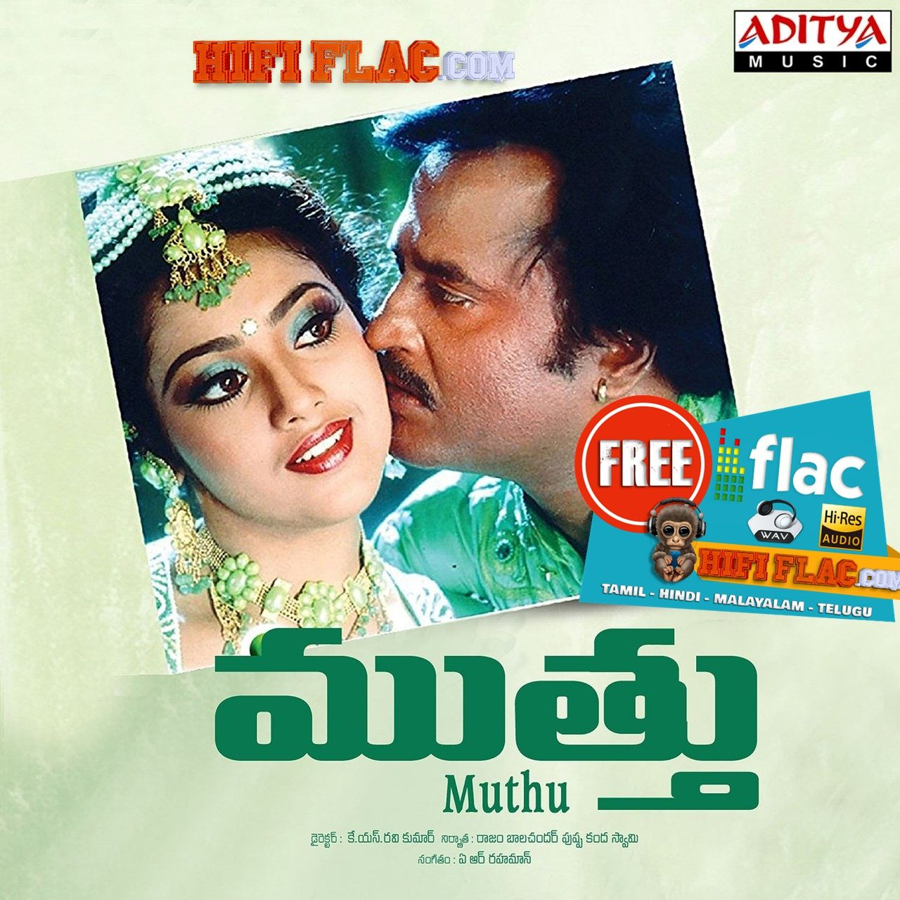 Muthu Malayalam Magazine Pdf Free Download
