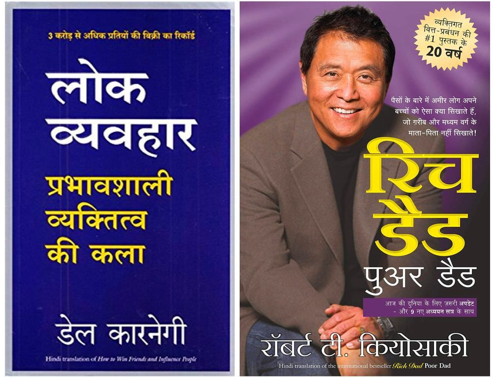 Rich Dad Poor Dad Book Pdf In Hindi Download