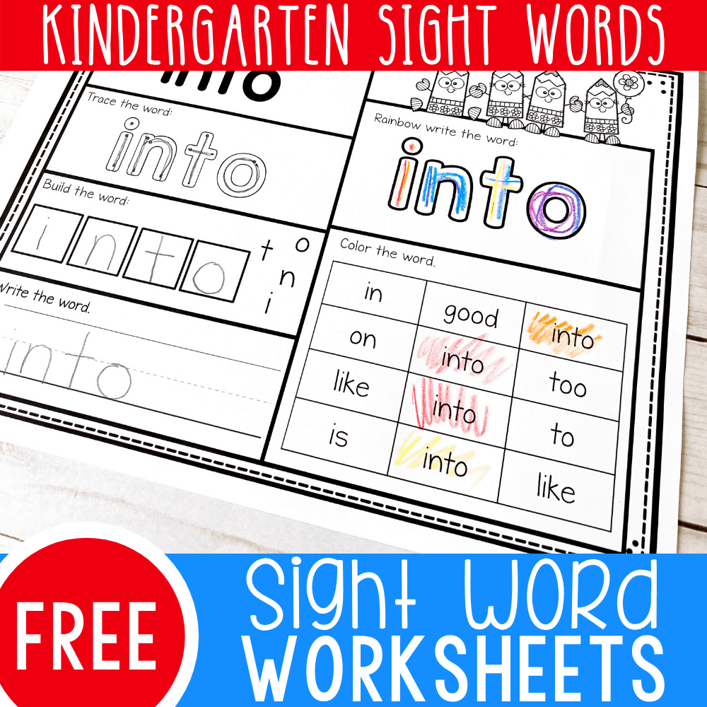 Free Printable Kindergarten Sight Words Worksheets Pdf