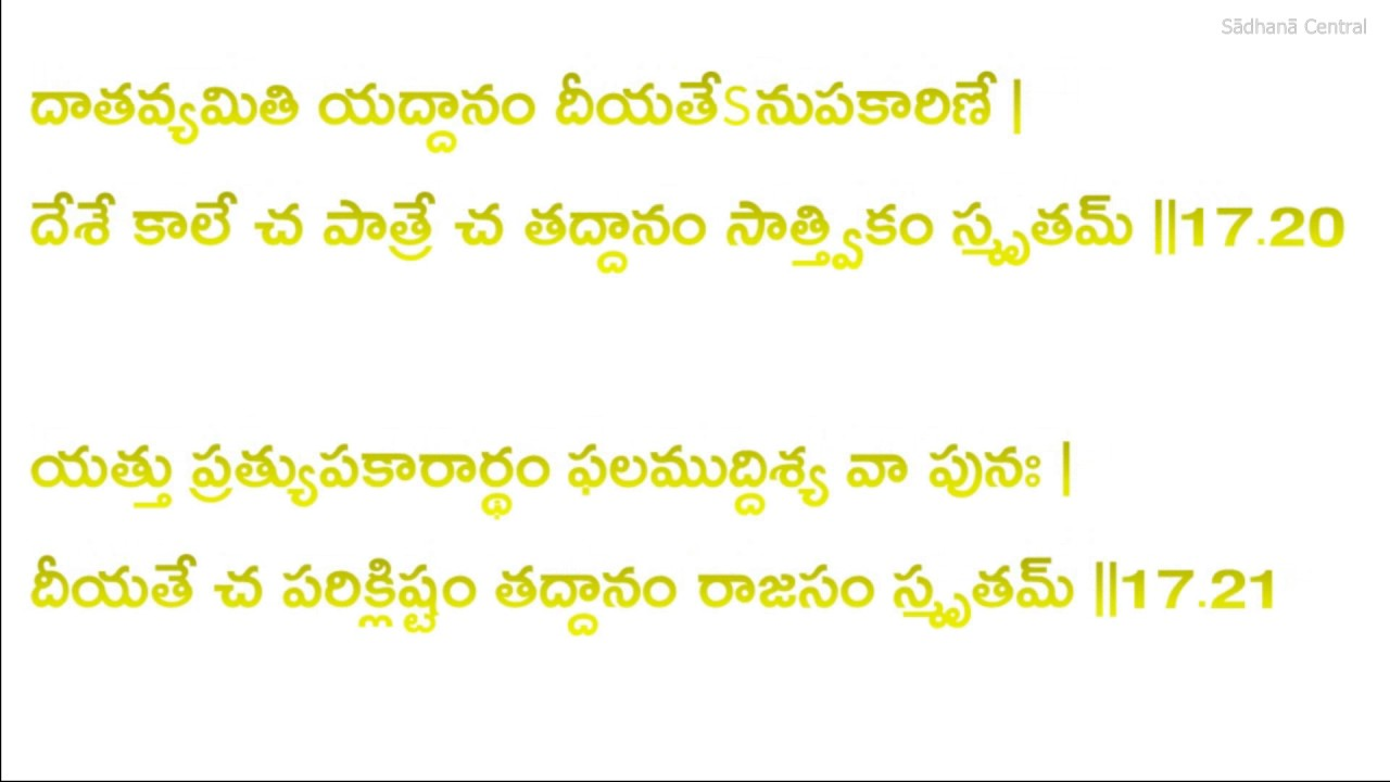 Ghantasala Bhagavad Gita Telugu Pdf
