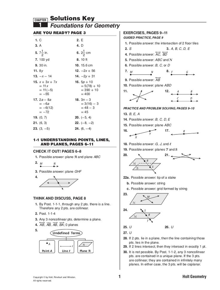 Holt Mcdougal Geometry Textbook Answers Pdf