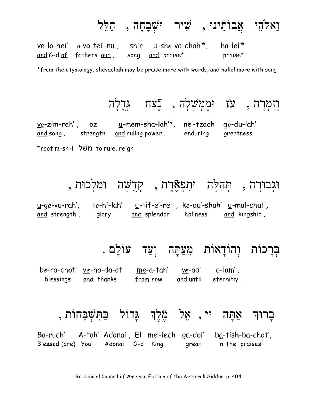 Mourner's Kaddish Pdf