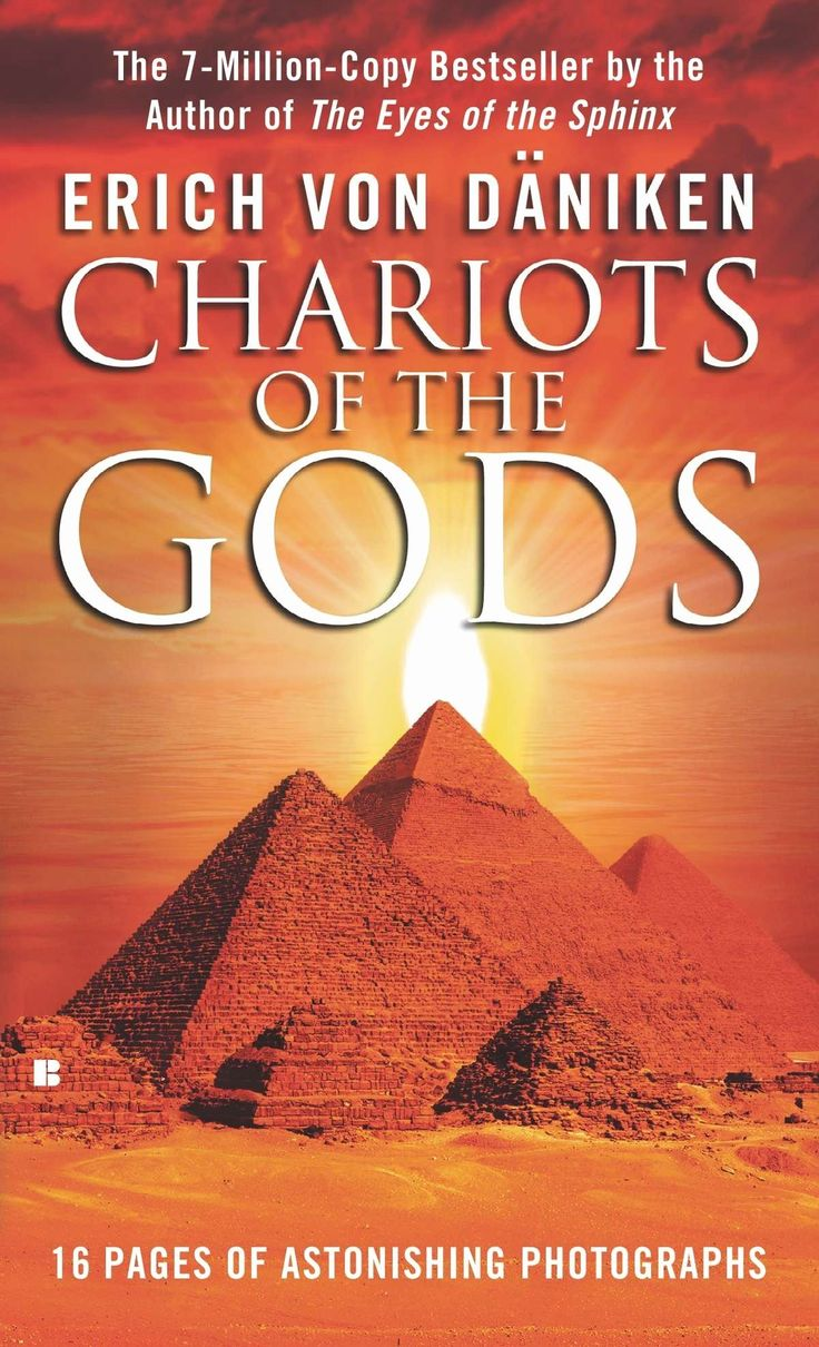 Chariots Of The Gods Pdf Free
