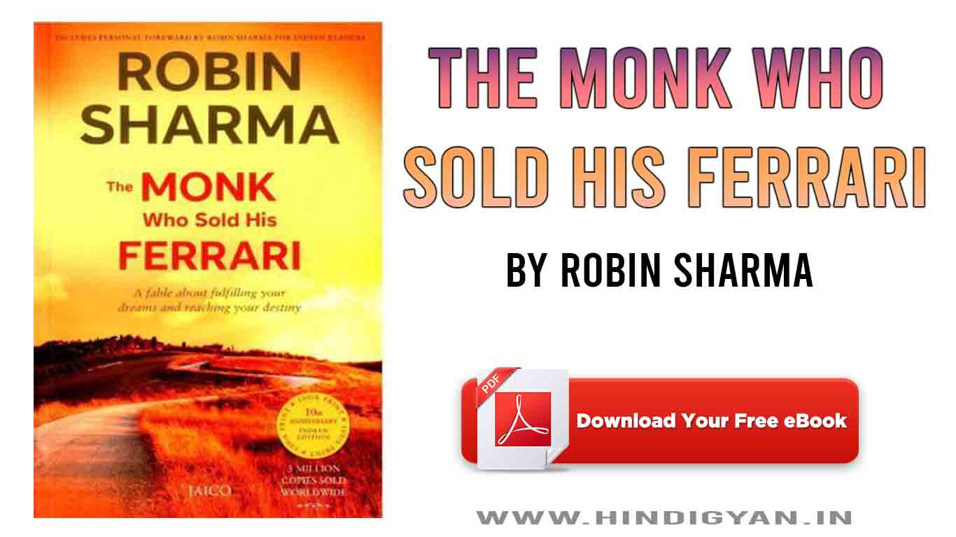 The Monk Who Sold His Ferrari Pdf In Marathi
