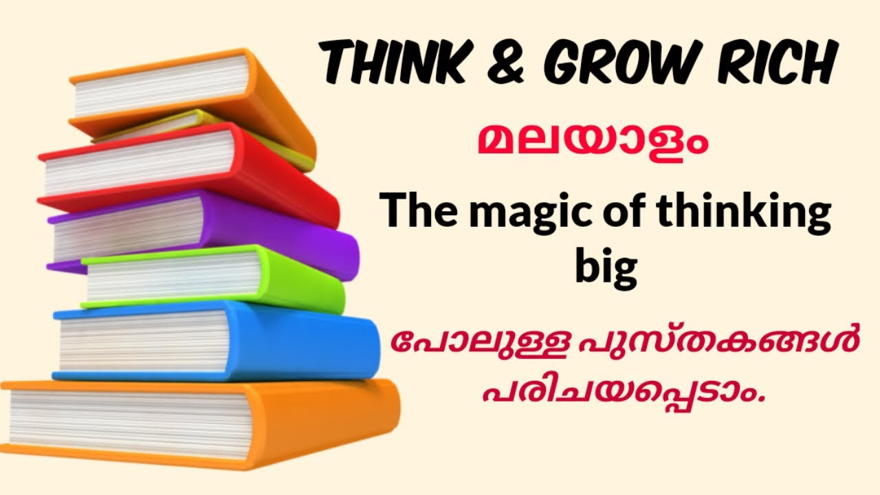 Think And Grow Rich Workbook Pdf In Tamil
