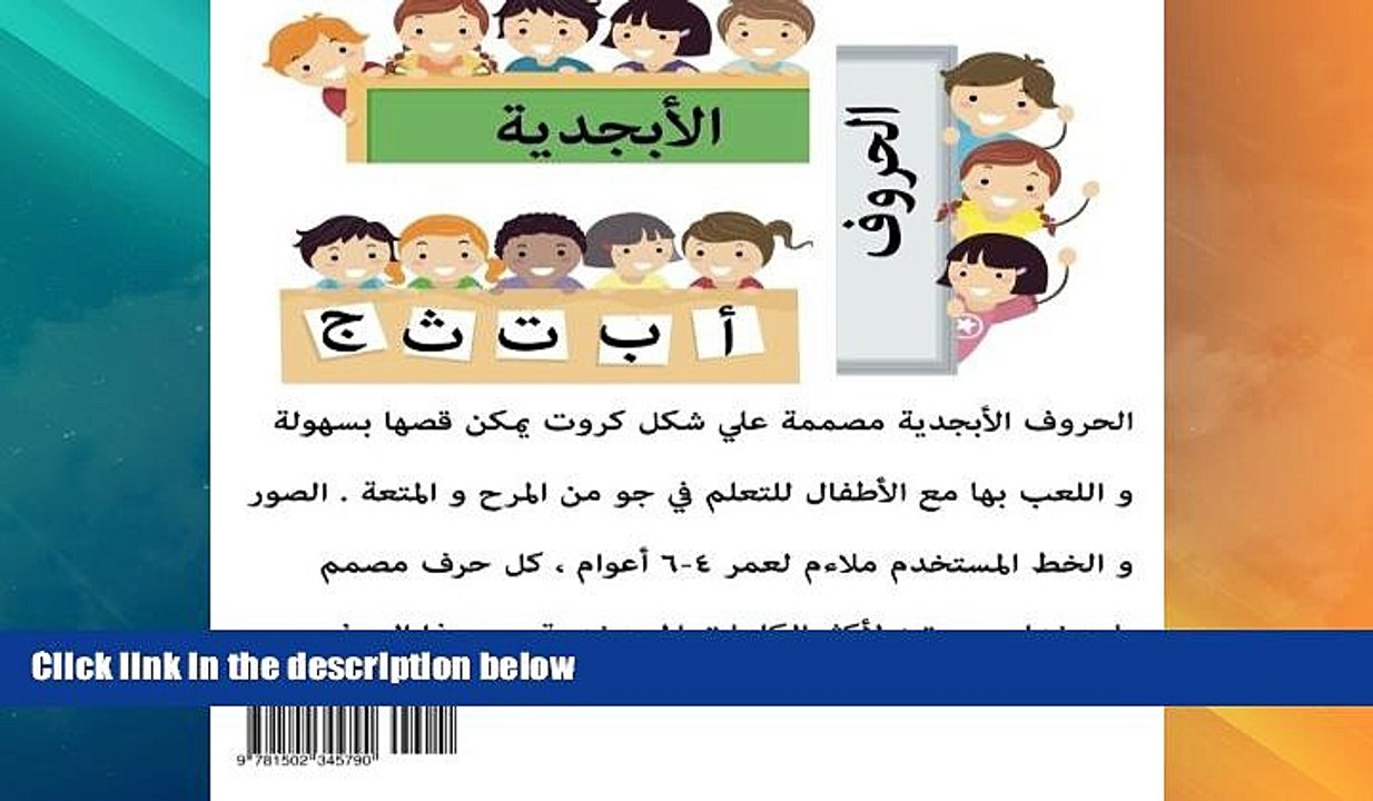 Arabic Alphabet Flash Cards Pdf