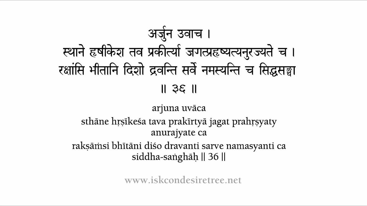 Bhagavad Gita As It Is Pdf In Gujarati