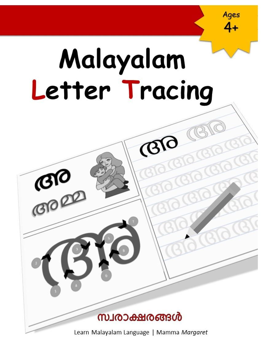 Malayalam Alphabet Writing Practice Worksheets Pdf