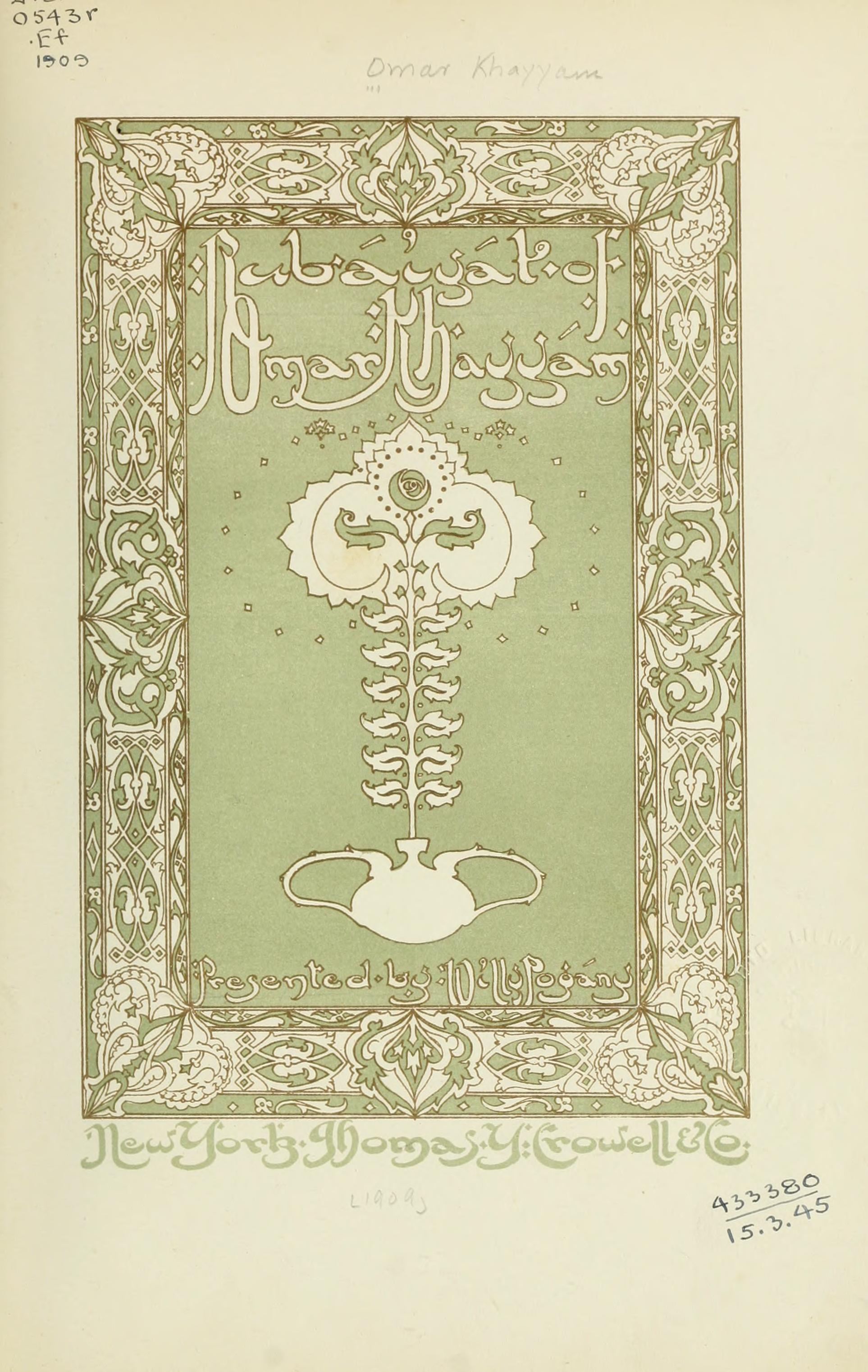 Rubaiyat Of Omar Khayyam Pdf In Urdu