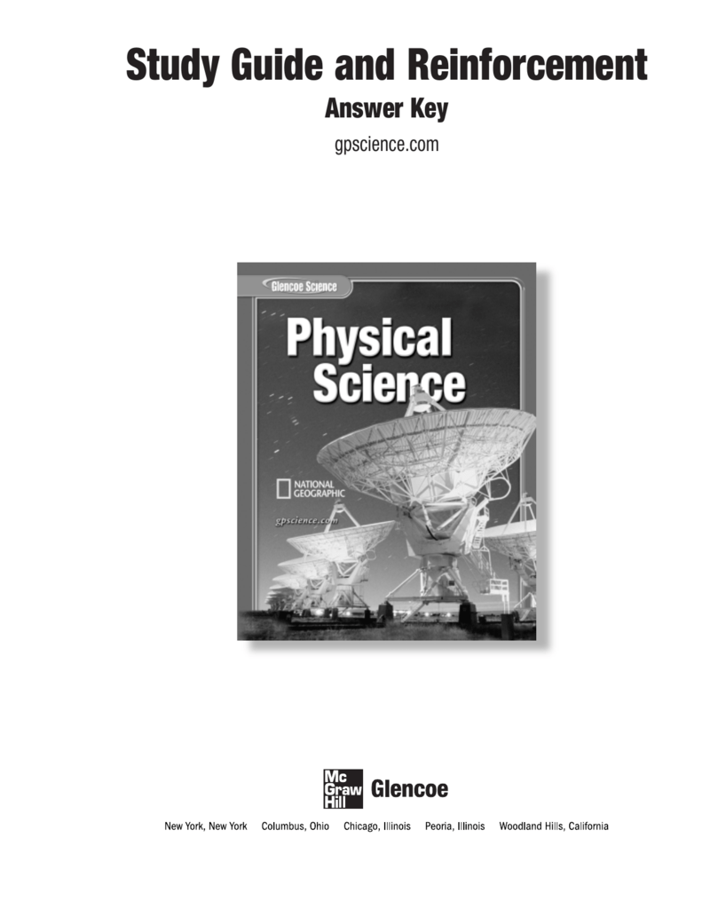 Glencoe Physical Science Textbook Pdf Answer Key