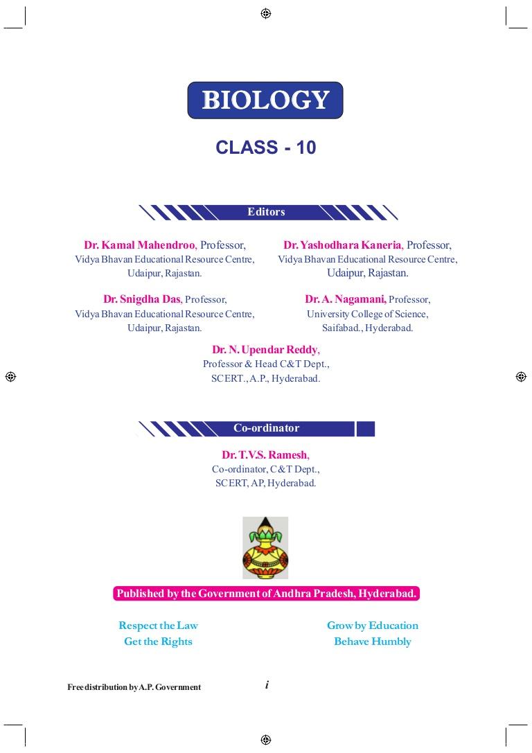 Ap 10th Class Biology Textbook Pdf