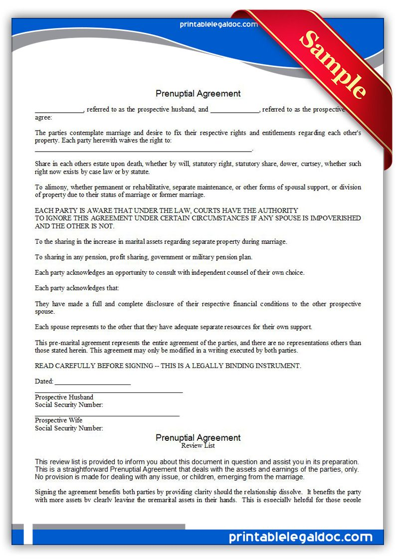 Blank Prenuptial Agreement Sample Pdf