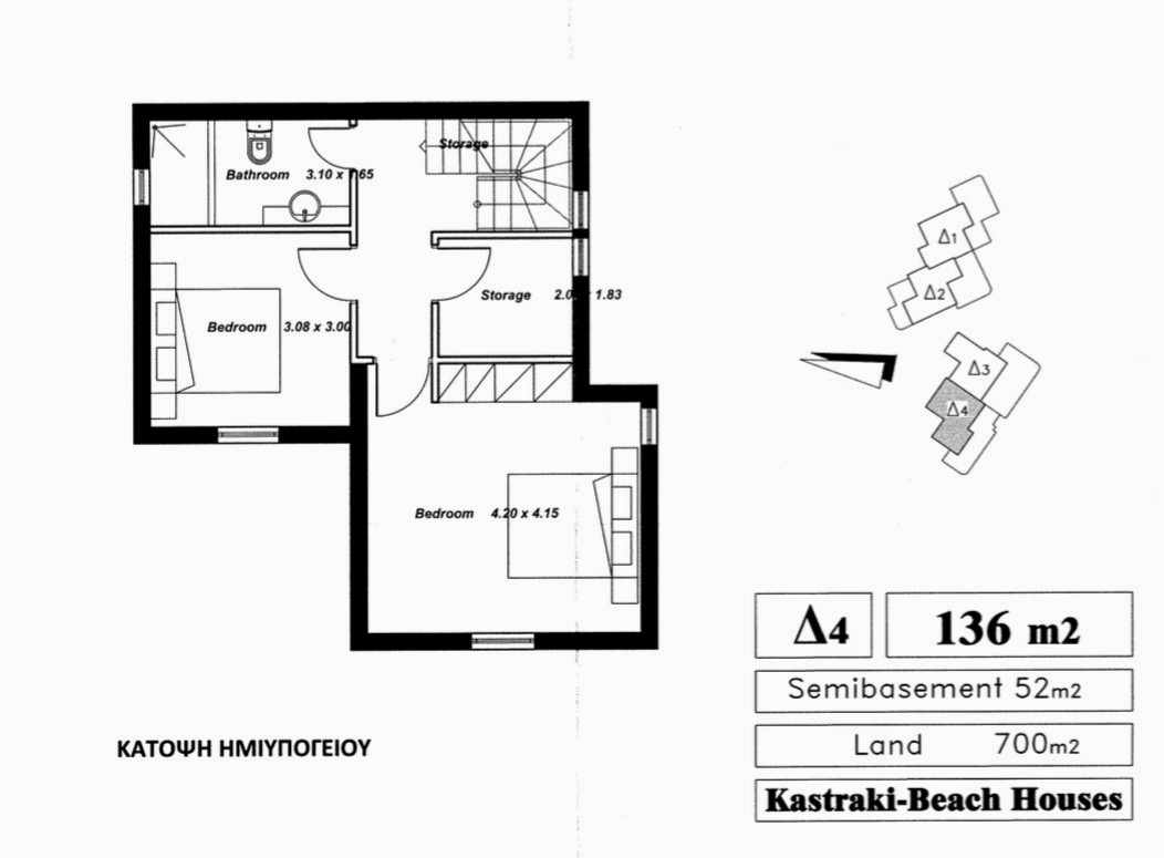 Modern House Plan Pdf Luxury Pallet House Plans Pdf Elegant House Plan Collection Free Download