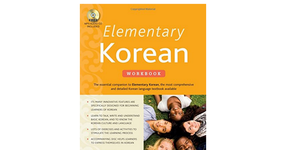 Korean Workbook Pdf Free Download